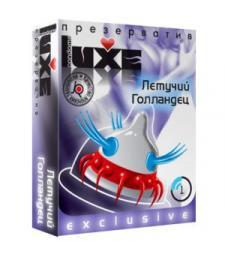 Презерватив LUXE Exclusive  Летучий Голландец  - 1 шт.