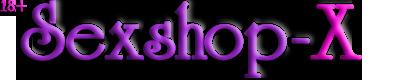 Наш секс шоп предлагает большой выбор вибраторов, фаллоимитаторов, анальных игрушек, духов с феромонами, секс-кукол, секс-машин, секс-мебели, вакуумных помп и многое другое из 3000 позиций. Доставка курьером по Москве и Санкт-Петербургу, почтой и в постоматы по России. Анонимно.