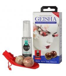 Вагинальные шарики Geisha из оникса в комплекте с лубрикантом