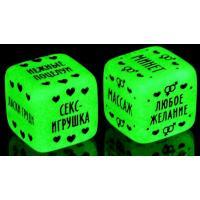 Неоновые кубики  Наслаждение для двоих