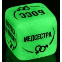 Неоновый кубик  Ролевые игры
