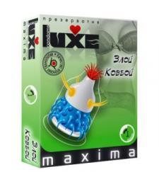 Презерватив LUXE Maxima  Злой Ковбой  - 1 шт.