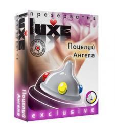 Презерватив LUXE  Exclusive  Поцелуй ангела  - 1 шт.
