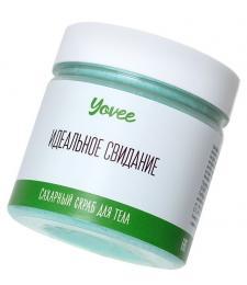 Скраб для тела «Освежающий» с ароматом зелёного чая и мяты - 200 гр.
