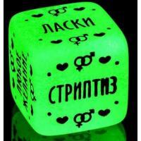 Неоновый кубик  Наслаждение для него