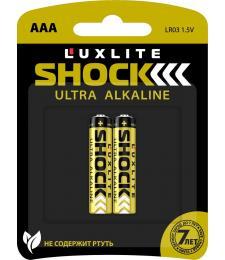 Батарейки Luxlite Shock (GOLD) типа ААА - 2 шт.