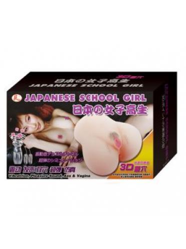 Мастурбатор с вибрацией Japanese School Girl