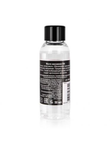 Массажное масло Silk с ароматом иланг-иланга - 50 мл.