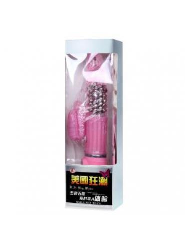 Розовый вибратор-бабочка с ротацией - 25,5 см.
