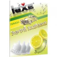 Презервативы Luxe  Золотой Кадиллак  с ароматом лимона - 3 шт.