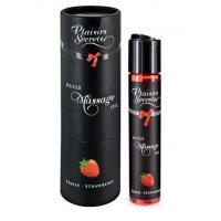 Массажное масло с ароматом клубники Huile de Massage Gourmande Fraise des Bois - 59 мл.