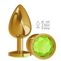 Золотистая большая анальная пробка с лаймовым кристаллом - 9,5 см.